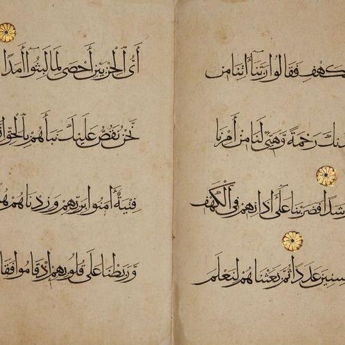 A Qur'an Juz, Iran, 14th century, 20ff., Arabic manuscript on paper, Juz' XV (pa…