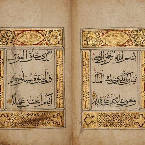 Juz 29 d'un Coran, Chine, XVIIIe siècle, 54 s., manuscrit arabe sur papier, avec…