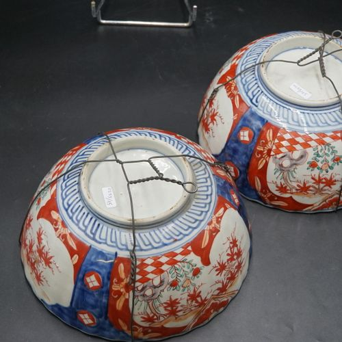 JAPON. Paire de coupe en porcelaine Imari. JAPON. Paire de coupe en porcelaine I…