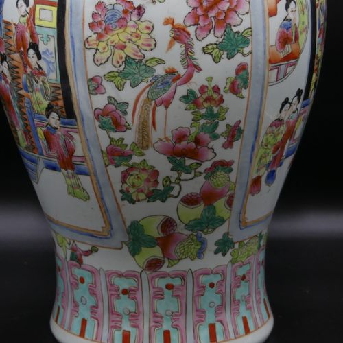 CHINE. Important vase potiche CHINE. Important vase potiche en porcelaine blanch…