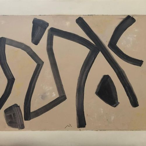 Georges FERRATO (Born in 1949) Untitled Mixed beige and black technique on Arche…
