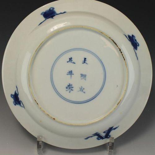 Five blue and white Long Eliza plates Cinq assiettes Long Eliza bleu et blanc, p…