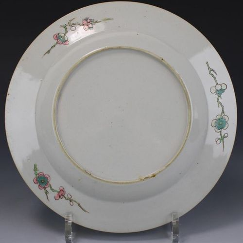 Three Famille Rose Plates Three famille rose plates, Yongzheng/Qianlong period, …