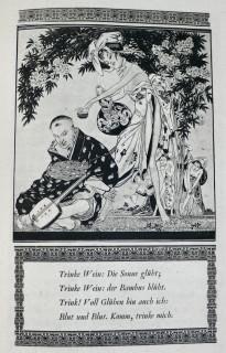[BAYROS, FRANZ VON] – BIERBAUM, O.J. Das schoene Maedchen von Pao. Ein chinesisc…