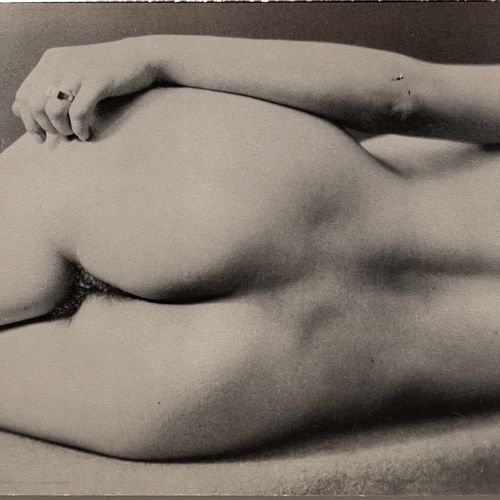 Antoine Demilly (1892 1964) Studio Blanc et Demilly Mirror effect, Lyon, late 19…