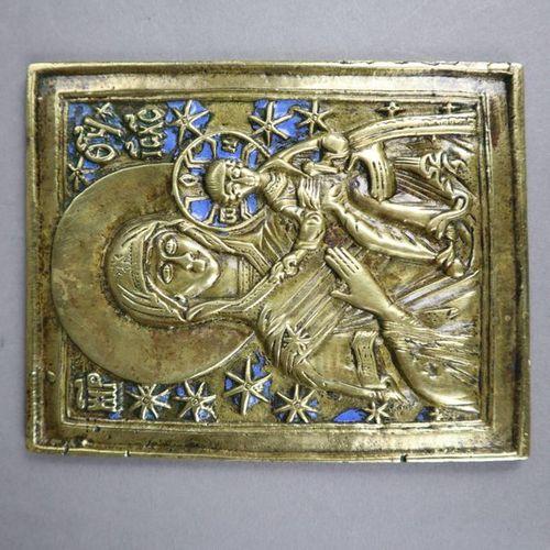 Segenskreuz und Reiseikone Russland, 19.Jh., Bronzelegierung, teils blau bzw. Bl…