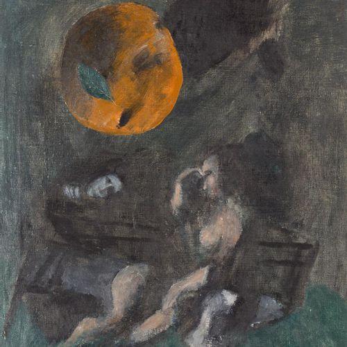 CRISTÓBAL TORAL (Torre Alhaquime, Cádiz, 1940) Pianeta e nudo Olio su tela 60 x …