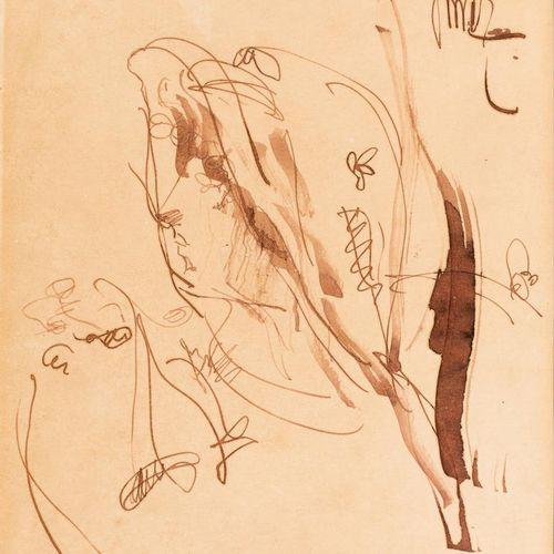 FIDELIO PONCE DE LEÓN (Camagüey, 1895 – La Habana, 1949) Ritratto femminile di p…