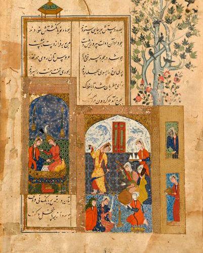 """Miniature sur papier indo persanne """"Musiciens"""" page de Coran  On y joint un reli…"""