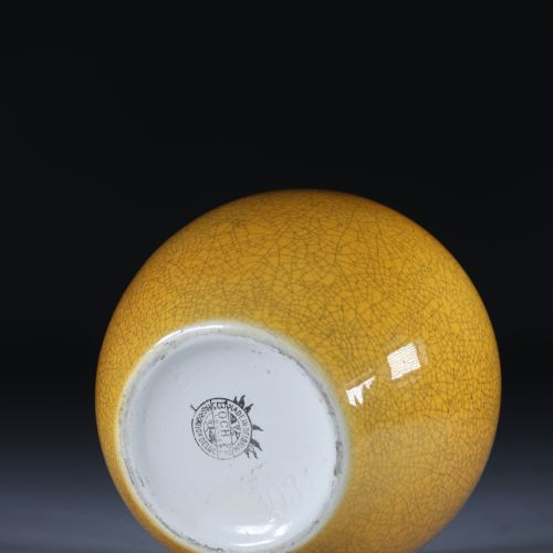 Boch frère vase Art Déco 1920 1930 Boch frère vase Art Déco 1920 1930 Dimensions…