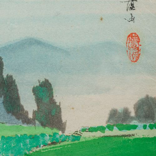 View of the countryside with a farmer watercolor and ink on cardboard, signed, f…