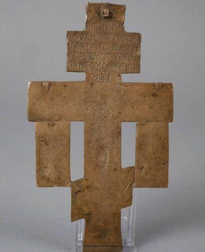 Icône de voyage  c. 1900, inscription dans l'église slave, bronze en plusieurs p…