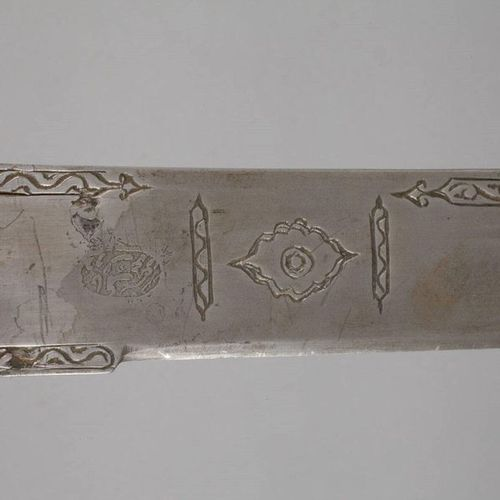 Indian Tulwar Sword  19th century, full iron grip with large godrated sphere, th…