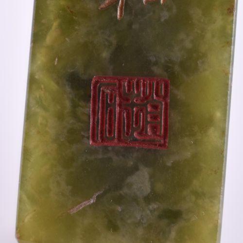 Jade Papiergewicht | Jade paperweight Paper weight jadeite, dimensions: 12.5 cm …