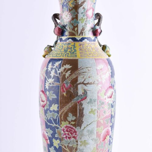 Bodenvase China Qing Dynastie 19. Jhd. | Floor vase China Qing dynasty 19th cent…