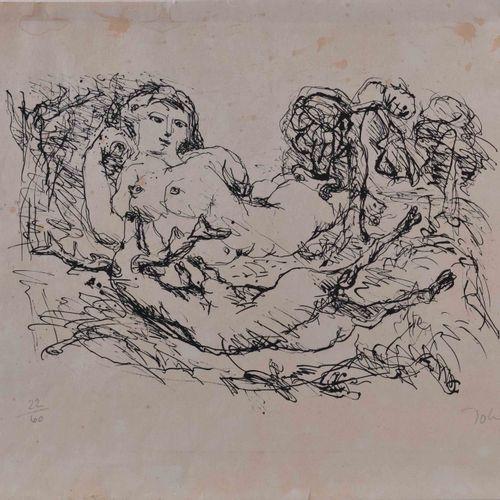 Konvolut Grafiken verschiedene Künstler 6幅版画1)Joachim JOHN(1933 2018),石版画,纸张尺寸31…