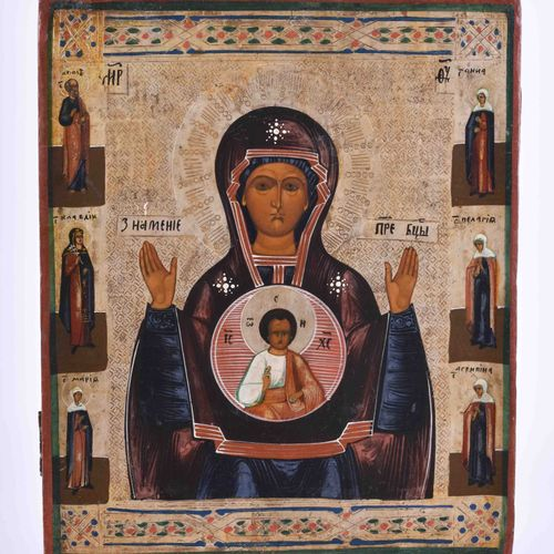 Ikone Russland 描绘圣母的标志,蛋彩画在木头上,37.5厘米 x 31厘米