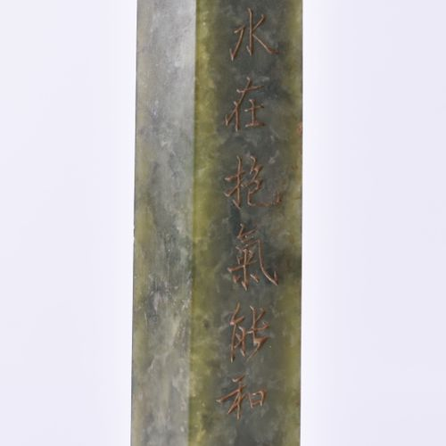 Jade Papiergewicht Jadéite poids papier, dimensions : 12,5 cm x 2,6 cm x 2,1 cm,…