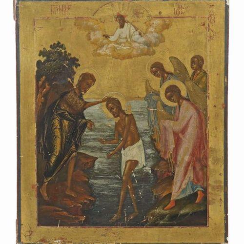 Icône ''Baptême du Christ'' Russie, 19e/20e siècle, représentation centrale de J…