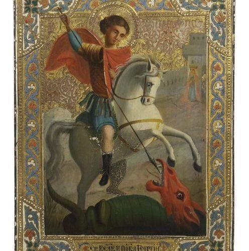Icône ''Saint Georges'' Russie, 20ème siècle, au centre la représentation de Sai…