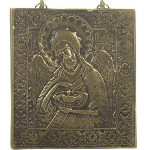 Icône ''Jean Baptiste'' Russie, 19e siècle, frontale, représentation en demi fig…