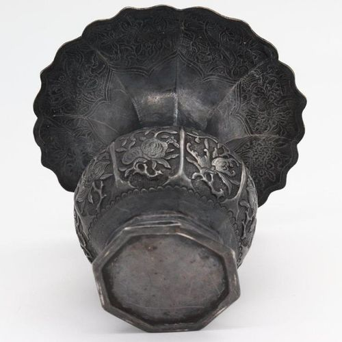 VIETNAM, NGUYEN DYNASTY A rare silver vase thinly cast, the slightly tapering ov…