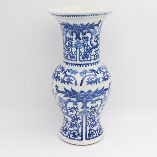 CHINA, XVIII CENTURY, QIANLONG PERIOD A pair of blue and white beaker vases, XVI…
