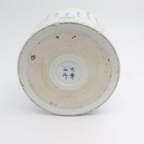"CHINA, XIX CENTURY A ""poetry"" vase, XIX century poetic inscription all over the …"