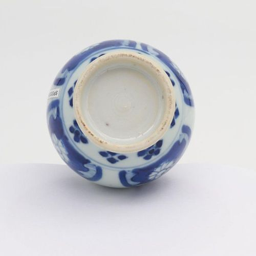 CHINA, XIX CENTURY A blue and white double gourd porcelain bottle, XIX century P…