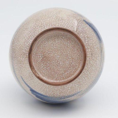 CHINA, XIX CENTURY A blue and white bottle vase, XIX century Porcelain, the body…