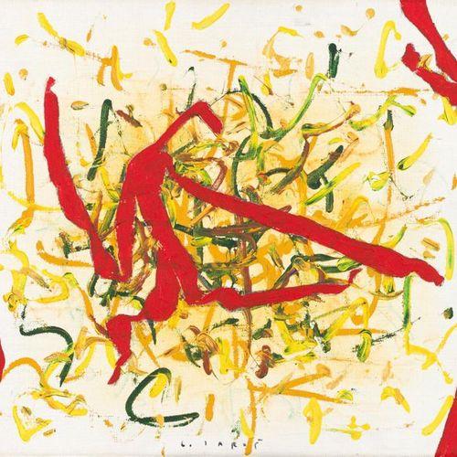 LIBOR JAROS (1960) Podluzak, 2013 Acrylique sur toile  50x50 cm  Signature au re…