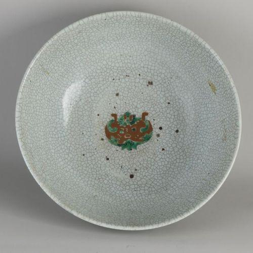 Grand bol cantonnais en porcelaine chinoise avec texte chinois et décoration d'o…