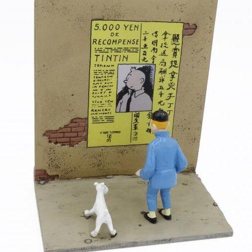 """Hergé/Tintin. Ref Pixi 4566 """"Tintin et Milou devant le mur"""" Tiré de l'album """"Le …"""