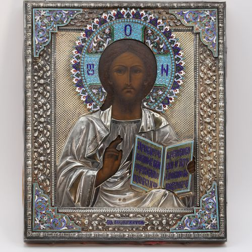 Icon of Christ the Pantocrator  Tempera on wood, representing Christ in a bust b…