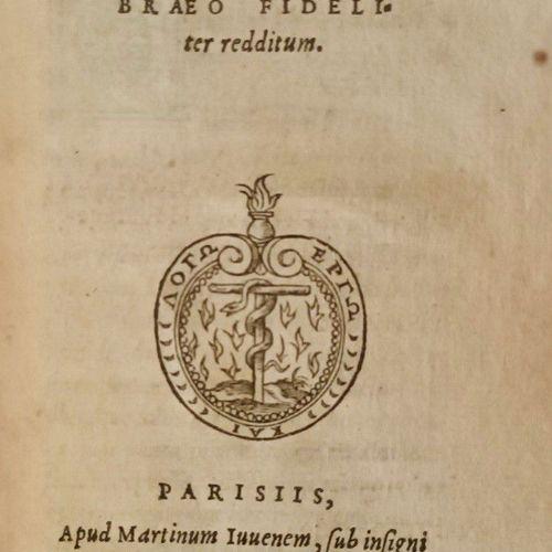 """""""EVANGILE EN HEBREU..."""" EVANGELIUM Matthaei ex Hebraeo fideliter reeditum... Par…"""