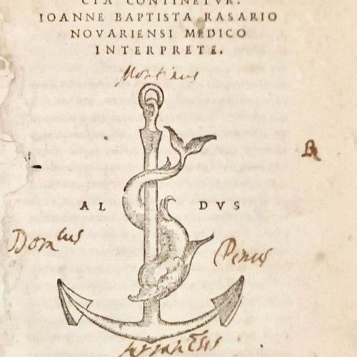 IMPRESSION ALDINE ORIBASE. Synopseos ad Eustathium filium libri novem: quibus to…