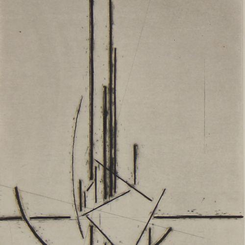 Ecole contemporaine  Sans titre  Gravure signée en bas à droite, datée 1985 et n…