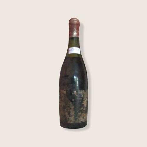 René Engel酒庄,Vosne Romanée,可能是1962年,水平5.5厘米,标签几乎丢失