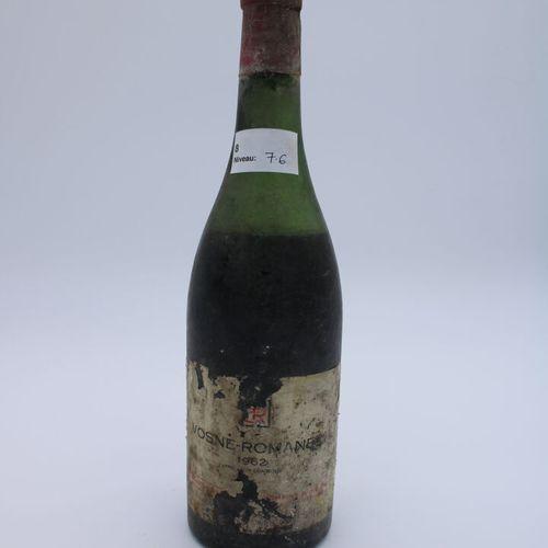 Domaine René Engel, Vosne Romanée 1962, niveau 7.6 cm, étiquette partielle, caps…