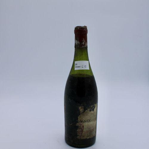 René Engel酒庄,Vosne Romanée,可能是1962年,水平6.5厘米,标签有污渍,瓶盖被腐蚀了