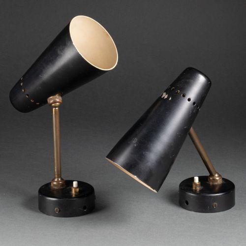 Pierre GUARICHE (1926 1995) Paire d'APPLIQUES modèle G14  Edition Diderot 50  Mé…
