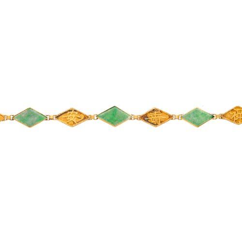 Bracelet chinois en or 18ct du début du 20e siècle en jade cabochon, avec des en…