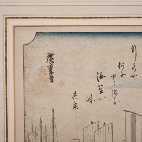 "Hiroshige Utagawa (1797 1858) Japonais. ""Shinagawa, première étape du Tokaido"", …"
