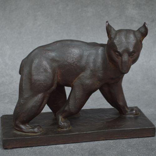 Sculpture signée Sèvres manufacture nationale Sculpture . Terre cuite. Représent…