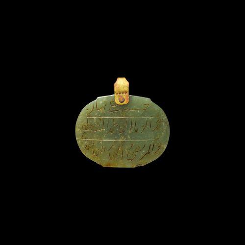 Pendentif islamique calligraphié. XVIIIe siècle de notre ère. Un pendentif en ja…