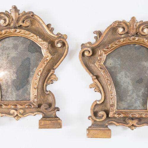 Triptyque de chanterelles en bois sculpté et doré. La moitié du XVIIIe siècle.