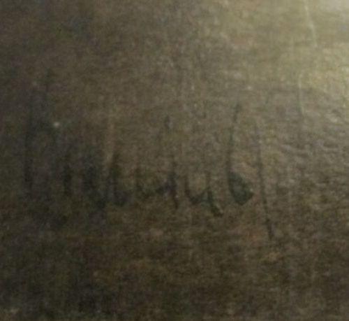 ECOLE MODERNE  Sans titre  Technique mixte, porte une signature non déchiffrée, …