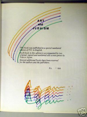 Yaacov Agam Yaacov Agam (1928 1951)   Rainbow  Drawing on the first page of AGAM…