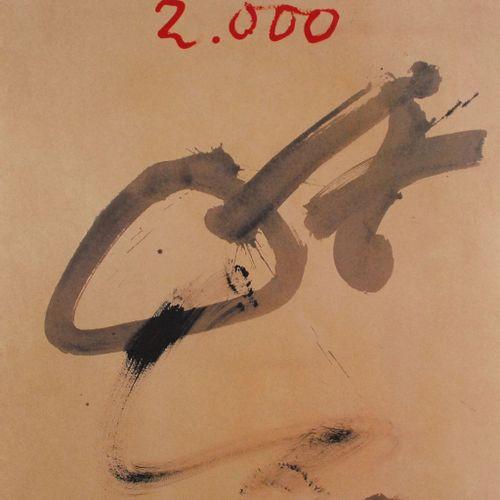 Antoni TAPIES 安东尼 塔皮斯 (1923 2012)  罗兰 加洛斯,2000年  由Galerie Lelong出版的胶印海报  右下角的盘子里…