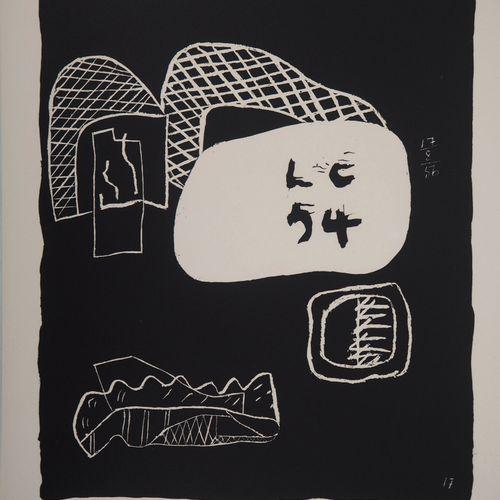 Le Corbusier Le Corbusier  Sur ma table à dessin, 1964  Lithographie originale (…